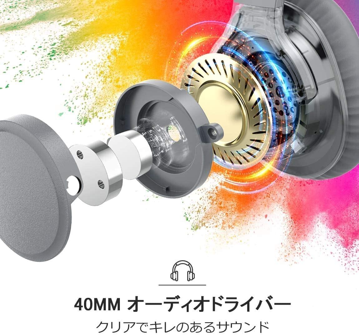 【Mpow H7レビュー】低価格帯の密閉型Bluetoothヘッドホン決定版!40mmドライバーが奏でる高音質サウンドと快適な無線接続を実現させた高コスパヘッドホン|優れているポイント