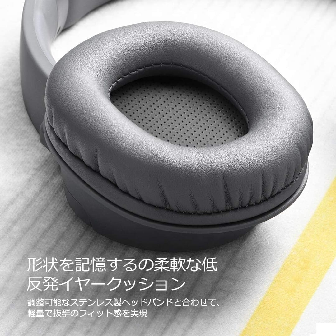【Mpow H7レビュー】低価格帯の密閉型Bluetoothヘッドホン決定版!40mmドライバーが奏でる高音質サウンドと快適な無線接続を実現させた高コスパヘッドホン|優れているポイント:低反発イヤークッション