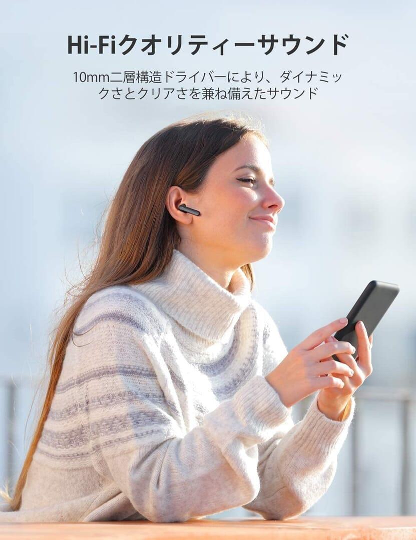 【TaoTronics SoundLiberty 88レビュー】AirPodsを完全凌駕!!大口径10mmドライバー・完全防水・AIノイキャンと多機能なインナーイヤー型完全ワイヤレスイヤホン|優れているポイント