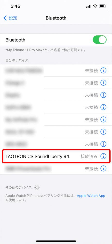 【TaoTronics SoundLiberty 94レビュー】ノイズキャンセリング機能搭載!外音取り込み機能・MCSync技術の安定無線接続も秀逸な高コスパBluetoothイヤホン|ペアリング方法(接続方法):「connected」とアナウンスが入って、スマホのBluetooth登録デバイス一覧に「TAOTRONICS SoundLiberty 94」が「接続済み」と表示されていればペアリング完了です。