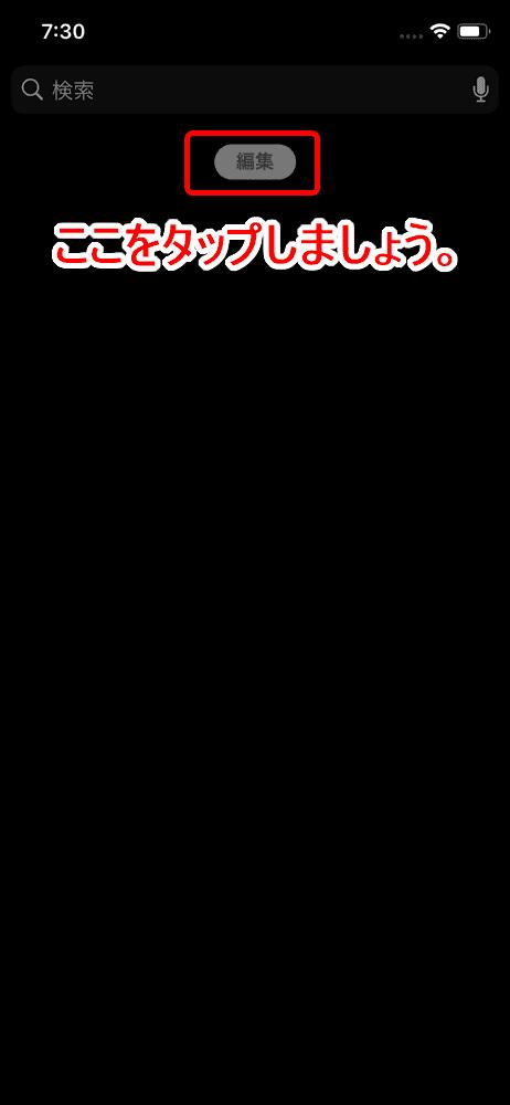 【ヤマハ完全ワイヤレスイヤホンTW-E5Aレビュー】アンビエントサウンド機能も搭載!耳に優しい音を奏でるヤマハの実力派完全ワイヤレスイヤホン|使ってみて感じたこと:イヤホン本体のバッテリー残量の確認方法