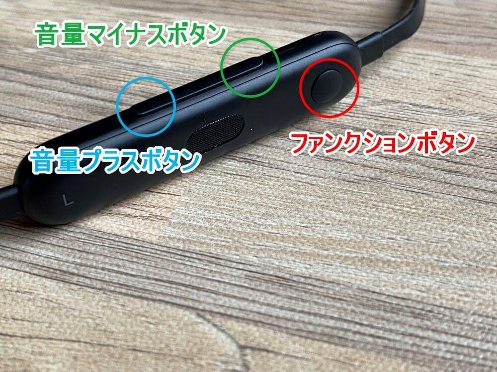 【Beats Flexレビュー】重低音の秀逸さ・コスパの高さはBeatsXを完全踏襲!BeatsXをさらに高性能&リーズナブルにした後継機|USB-C搭載が嬉し過ぎる|使ってみて感じたこと:操作感
