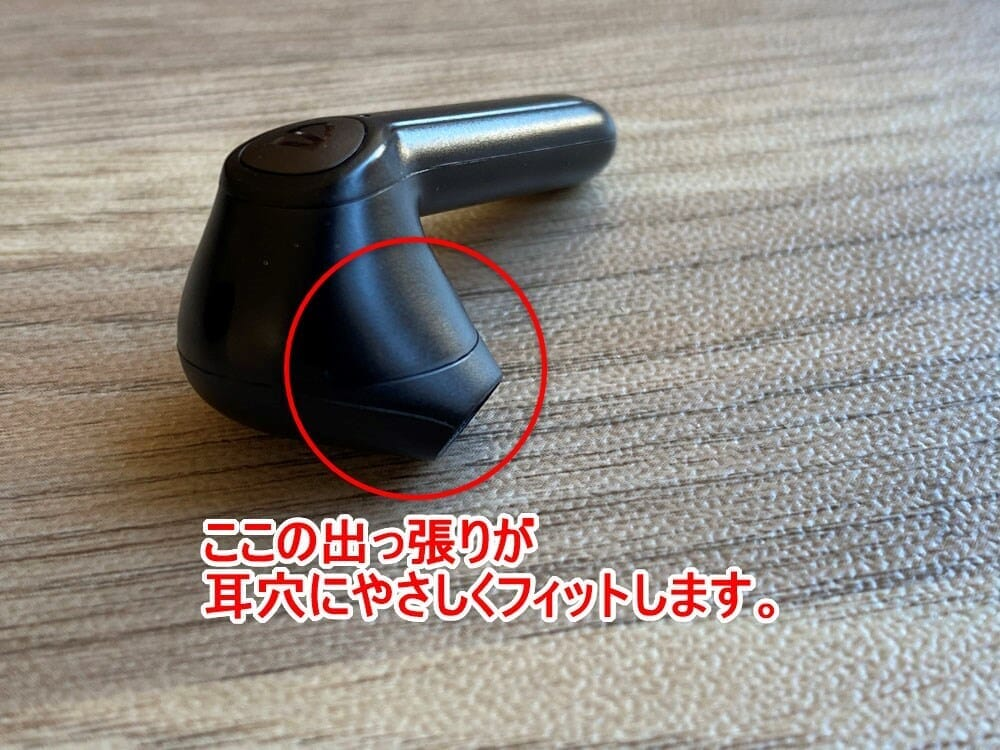 【SOUNDPEATS TrueAir2レビュー】14.2mm大口径ドライバーの圧倒的サウンドと新技術による安定接続が魅力のインナーイヤー型完全ワイヤレスイヤホン|使ってみて感じたこと:ボディ形状を工夫することでイヤホン落下の心配を感じにくい