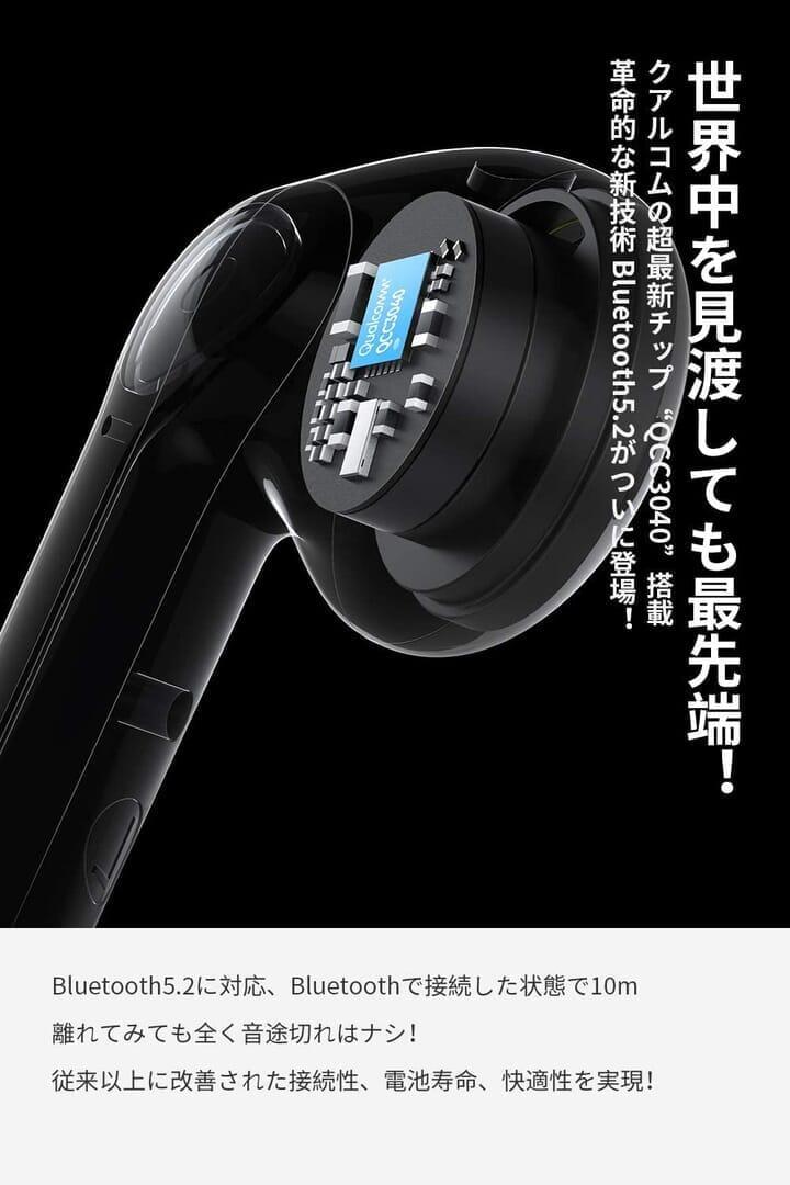 【SOUNDPEATS TrueAir2レビュー】14.2mm大口径ドライバーの圧倒的サウンドと新技術による安定接続が魅力のインナーイヤー型完全ワイヤレスイヤホン|優れているポイント