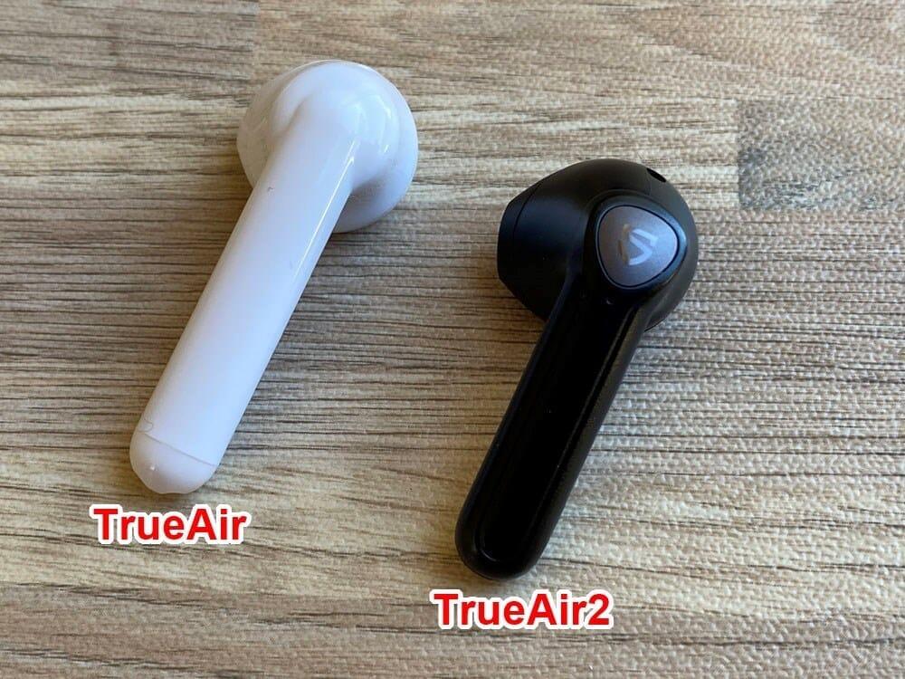 【SOUNDPEATS TrueAir2レビュー】14.2mm大口径ドライバーの圧倒的サウンドと新技術による安定接続が魅力のインナーイヤー型完全ワイヤレスイヤホン|外観:前モデルを今見ると「ちょっと安っぽかったんだなぁ・・・」と思わせるほど、今回リリースされた「TrueAir2」はカッコイイ!!