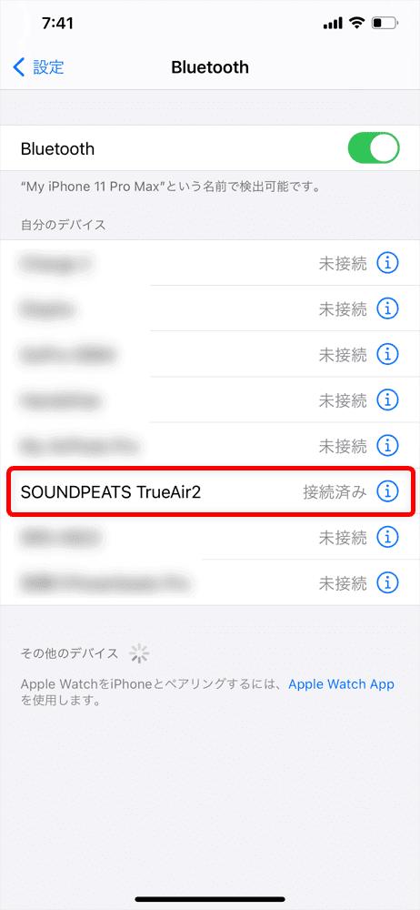【SOUNDPEATS TrueAir2レビュー】14.2mm大口径ドライバーの圧倒的サウンドと新技術による安定接続が魅力のインナーイヤー型完全ワイヤレスイヤホン|ペアリング方法(接続方法):「connected」とアナウンスが入って、スマホのBluetooth登録デバイス一覧に「SOUNDPEATS TrueAir2」が「接続済み」と表示されていればペアリング完了です。「connected」とアナウンスが入って、スマホのBluetooth登録デバイス一覧に「SOUNDPEATS TrueAir2」が「接続済み」と表示されていればペアリング完了です。