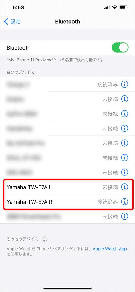 【ヤマハ完全ワイヤレスイヤホンTW-E7Aレビュー】アクティブノイキャン搭載のヤマハTWS最上位モデル!外音取り込み・リスニングケアなど機能充実|ペアリング方法(接続方法):「connected」とアナウンスが入って、スマホのBluetooth登録デバイス一覧に「Yamaha TW-E7A L」が「接続済み」と表示されていればペアリング完了です。