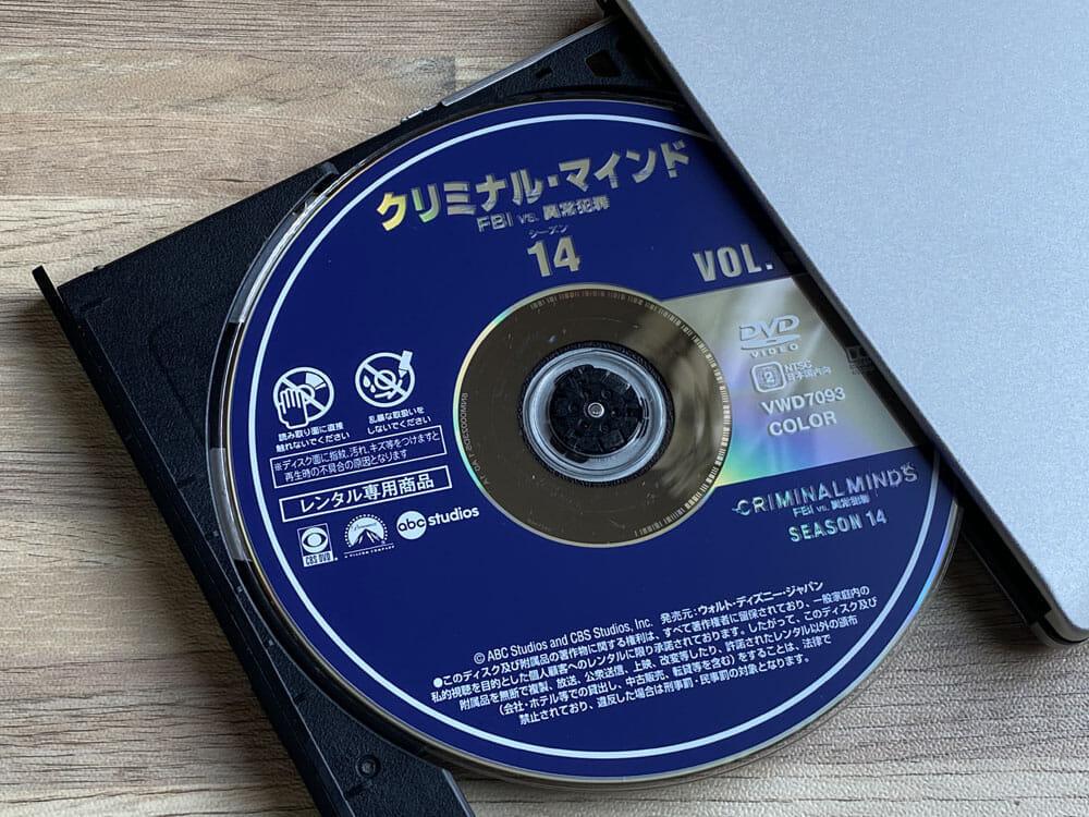 「VideoProc」のDVDコピー性能を検証:ディズニー作品『クリミナルマインド シーズン14』