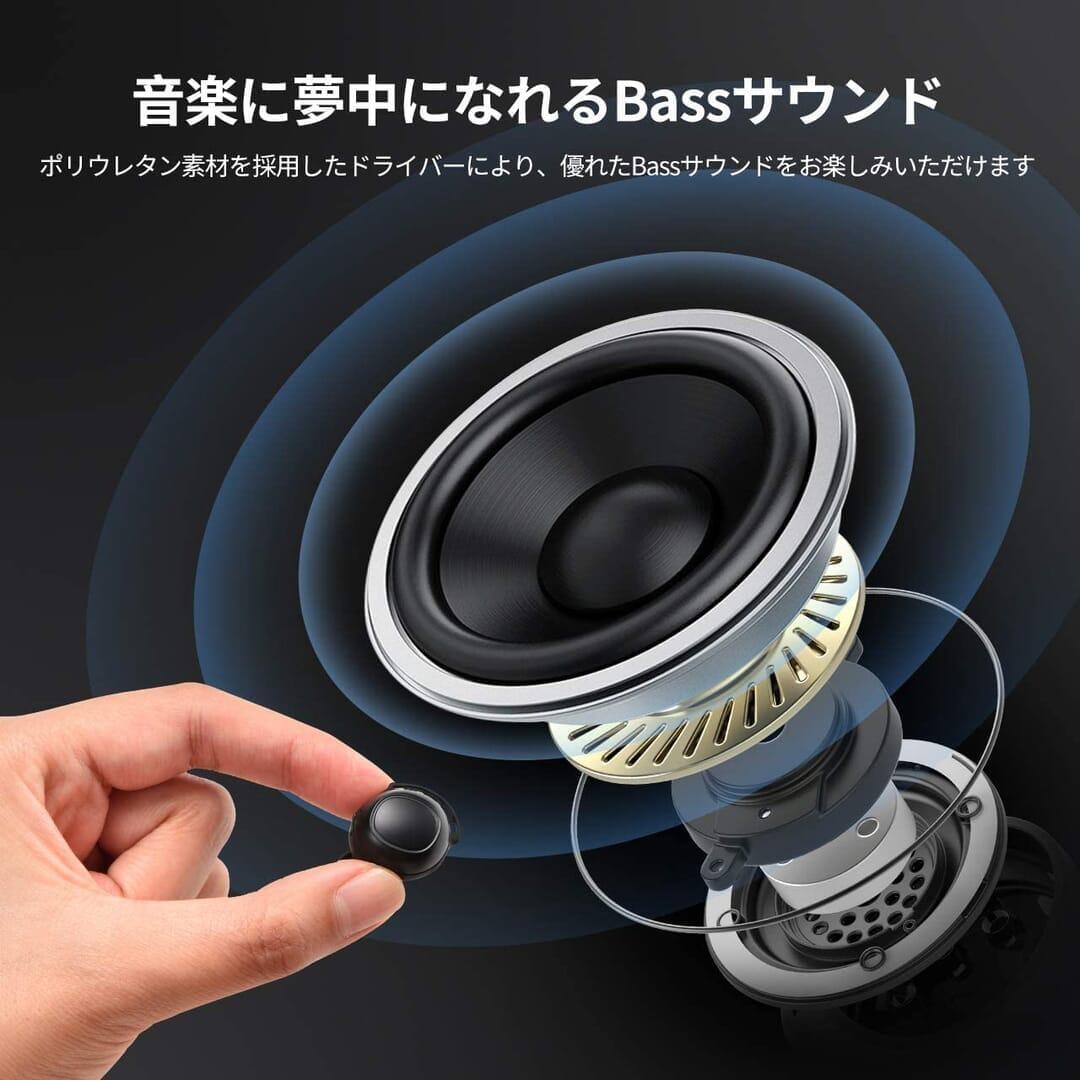 【Mpow M30レビュー】4千円未満の圧倒的コスパ感!!超安定接続・良好な装着安定性・満足な音質・完全防水と必要なスペック揃い踏みの超高コスパTWS|優れているポイント