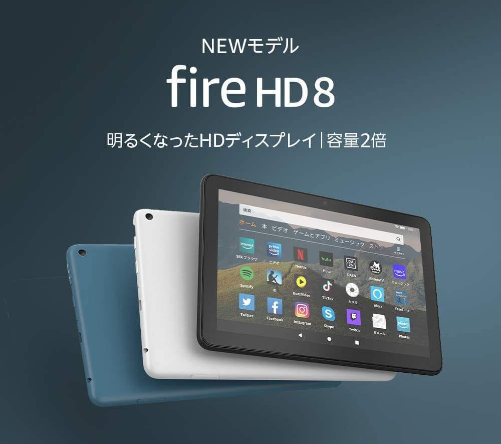 【電子雑誌向けタブレット端末は?】雑誌サブスク利用に必要な性能を備えたタブレット端末まとめ|コスパで選ぶならAmazon Fireタブレットが最強|【結論】電子雑誌向けタブレットはAmazon「Fire HD 8」
