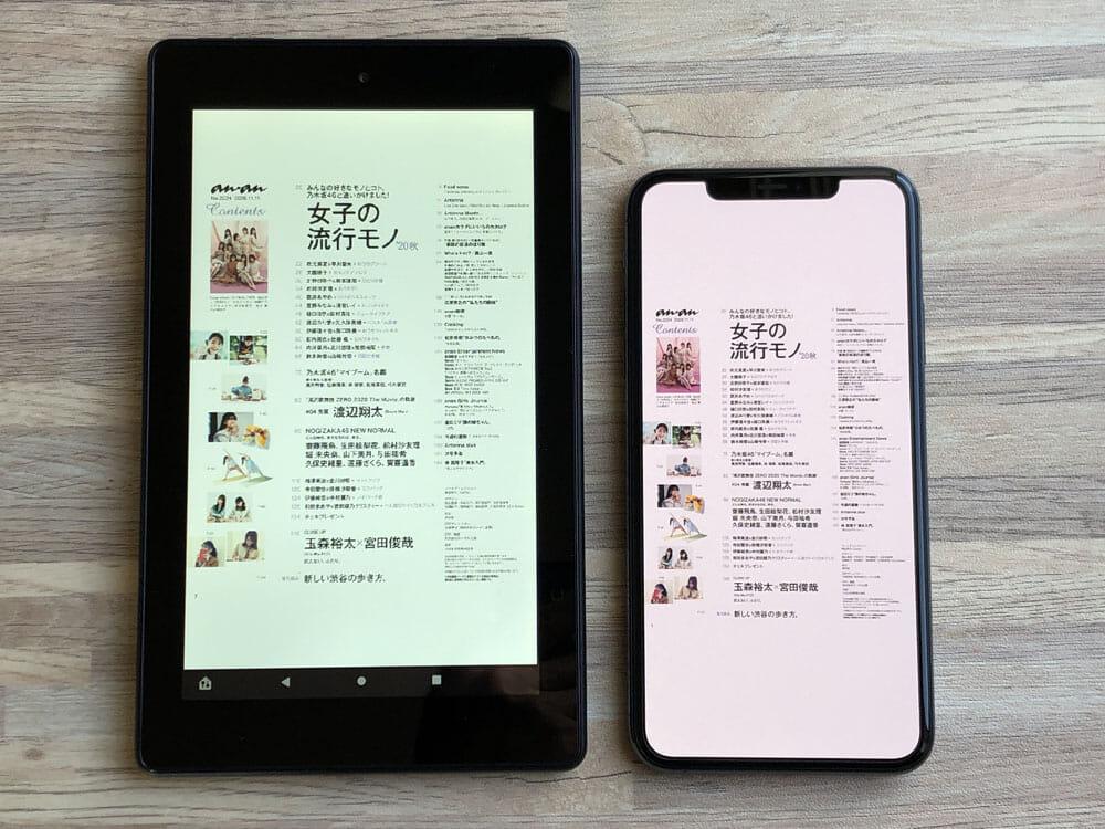 【電子雑誌向けタブレット端末は?】雑誌サブスク利用に必要な性能を備えたタブレット端末まとめ|コスパで選ぶならAmazon Fireタブレットが最強|電子雑誌はタブレットで読むのが最適:電子雑誌を読むときに感じる不都合:スマホ編:「iPhone 11 Pro Max」と今回比較対象の一台として取り上げるAmazon「Fire 7」(7インチ 1024×600/171ppi)を並べたものです。