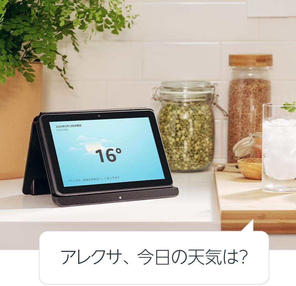 【電子雑誌向けタブレット端末は?】雑誌サブスク利用に必要な性能を備えたタブレット端末まとめ|コスパで選ぶならAmazon Fireタブレットが最強|【結論】電子雑誌向けタブレットはAmazon「Fire HD 8」:スクリーン付きのスマートスピーカーとしても活用可能。