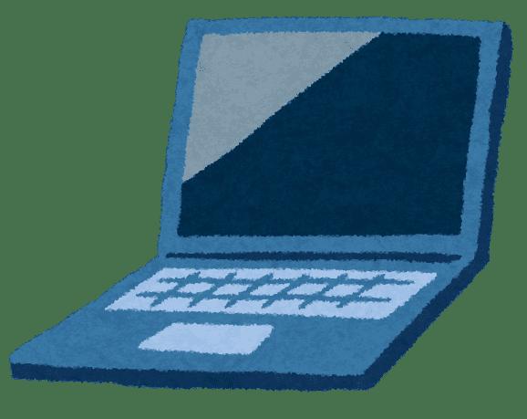 【電子雑誌向けタブレット端末は?】雑誌サブスク利用に必要な性能を備えたタブレット端末まとめ|コスパで選ぶならAmazon Fireタブレットが最強|電子雑誌はタブレットで読むのが最適:電子雑誌を読むときに感じる不都合:パソコン編