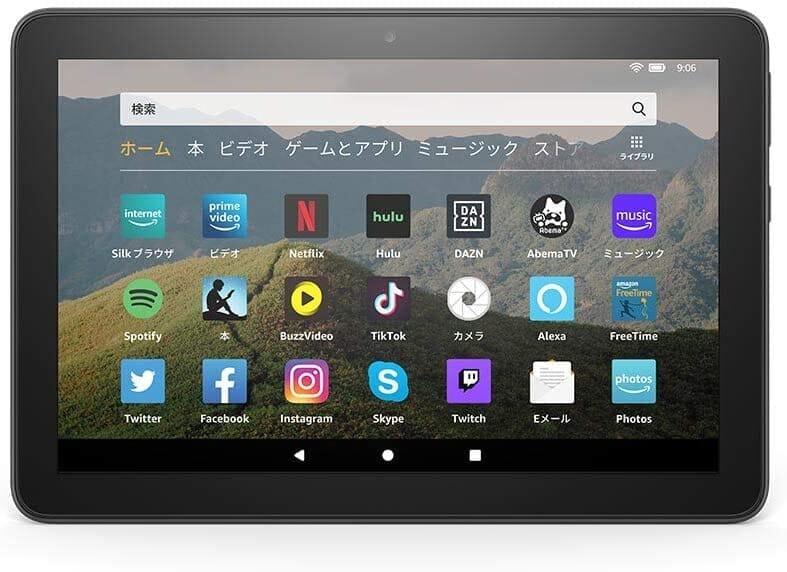 【電子雑誌向けタブレット端末は?】雑誌サブスク利用に必要な性能を備えたタブレット端末まとめ|コスパで選ぶならAmazon Fireタブレットが最強|タブレット端末を厳選比較:Fire HD 8