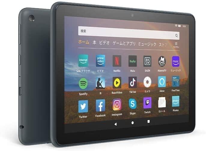 【電子雑誌向けタブレット端末は?】雑誌サブスク利用に必要な性能を備えたタブレット端末まとめ|コスパで選ぶならAmazon Fireタブレットが最強|タブレット端末を厳選比較:FIre HD 8 Plus