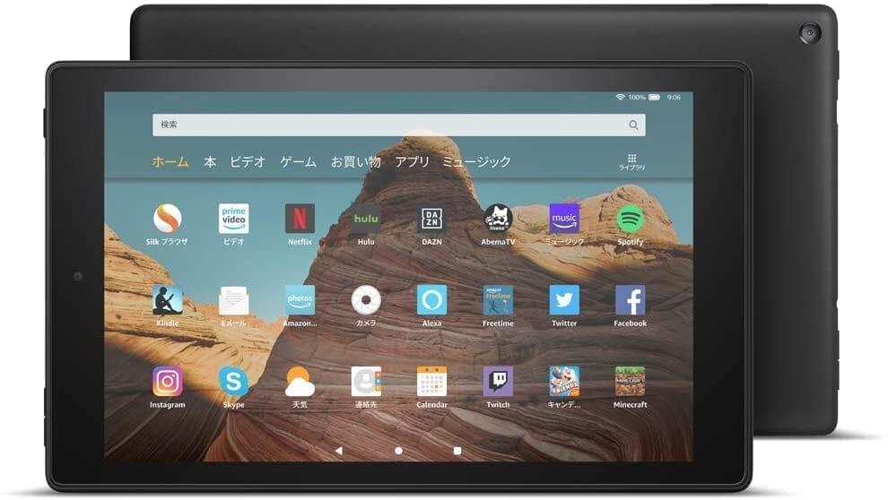 【電子雑誌向けタブレット端末は?】雑誌サブスク利用に必要な性能を備えたタブレット端末まとめ|コスパで選ぶならAmazon Fireタブレットが最強|タブレット端末を厳選比較:Fire HD 10