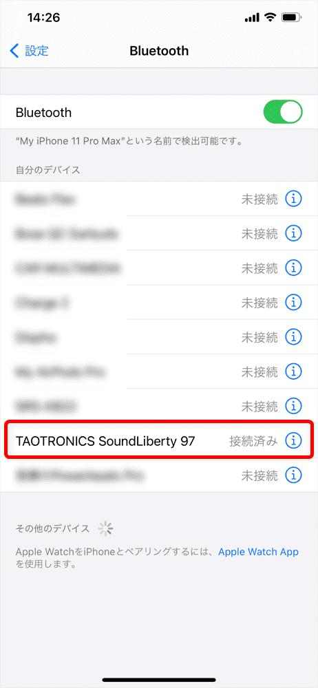 【TaoTronics SoundLberty 97レビュー】2020年最高コスパ!?三千円台で非の打ち所がない性能を実現させた超高コスパ完全ワイヤレスイヤホン|ペアリング方法(接続方法):「connected」とアナウンスが入って、スマホのBluetooth登録デバイス一覧に「TAOTRONICS SoundLiberty 97」が「接続済み」と表示されていればペアリング完了です。
