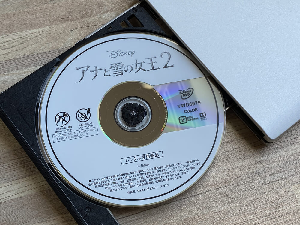 「VideoProc」のDVDコピー性能を検証:ディズニー作品『アナと雪の女王2』