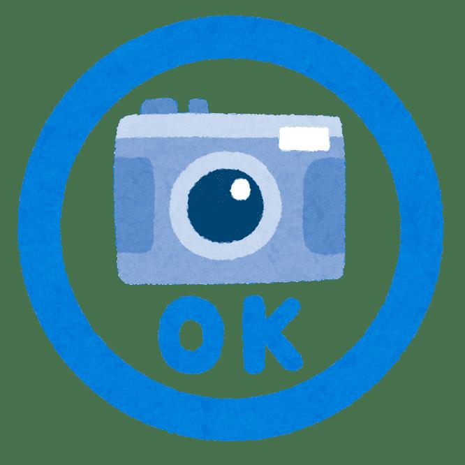 【dマガジンのスクショ撮影は違法?】dマガジンのスクショ撮影は違法じゃないけど、もっと便利な「クリッピング機能」を活用するのがオススメ!|「dマガジン」誌面をスクショ撮影は合法!