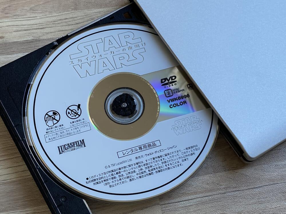 「VideoProc」のDVDコピー性能を検証:ディズニー作品『スターウォーズ/スカイウォーカーの夜明け』