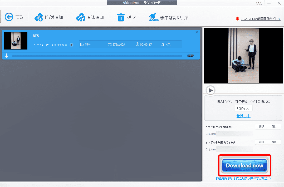 【Tiktok動画を保存する方法】スマホアプリで保存できないビデオはパソコンでダウンロード!Tiktok動画を完璧に保存する方法を徹底解説|動画を保存する手順:あとは操作画面右下の「Download now」をクリックして、ダウンロードを開始させるだけです。