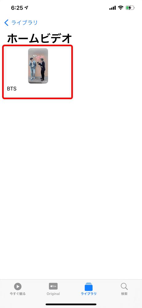 【Tiktok動画を保存する方法】スマホアプリで保存できないビデオはパソコンでダウンロード!Tiktok動画を完璧に保存する方法を徹底解説|スマホアプリでは保存できないTiktok動画を保存する方法|iPhoneに動画を入れる方法:すると先ほどiTunes経由で同期したYouTubeライブ配信動画があるはずです。 この動画データ名をタップしましょう。