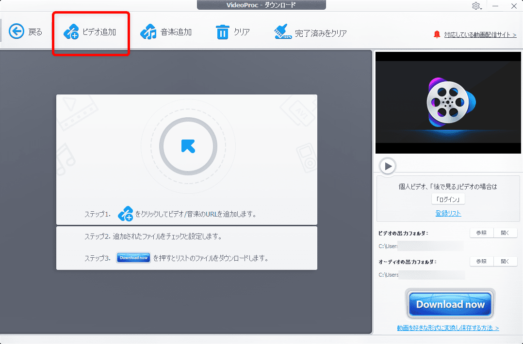 【Tiktok動画を保存する方法】スマホアプリで保存できないビデオはパソコンでダウンロード!Tiktok動画を完璧に保存する方法を徹底解説|動画を保存する手順:続いて「ビデオ追加」をクリックします。