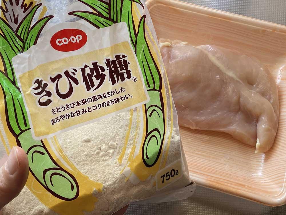 【鍋に入れて放置!超簡単サラダチキンの作り方】手作りでも超しっとりジューシー!超簡単に自作できる絶品サラダチキン(鶏ハム)の作り方|ズボラレシピ|作り方:鶏むね肉を処理する