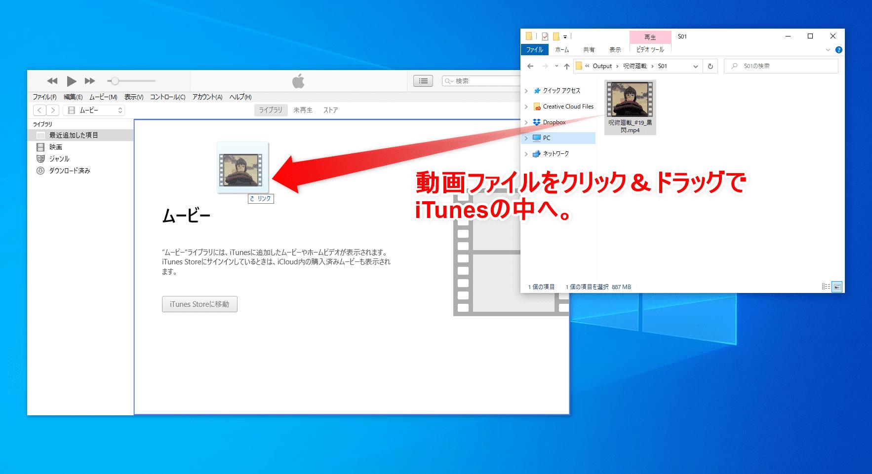 【動画ファイルをiPhoneに同期する方法】DVD・動画配信サービスの動画コンテンツを変換したファイルをiPhoneやiPadに入れて視聴する方法|同期の手順