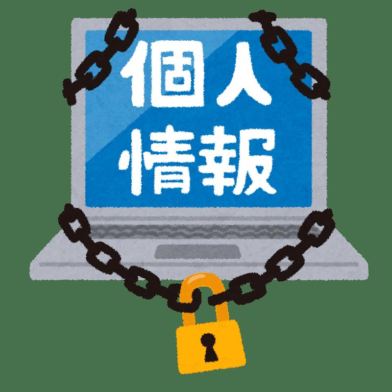 【VPNの仕組み】安心・安全にインターネット通信を楽しむならセキュリティ強化して自己防衛!IT化が進む現代社会で導入必須「VPN」の仕組みとは?|VPN導入の必要性:あなたのブラウジング情報や大事なデータを暗号化して保護する