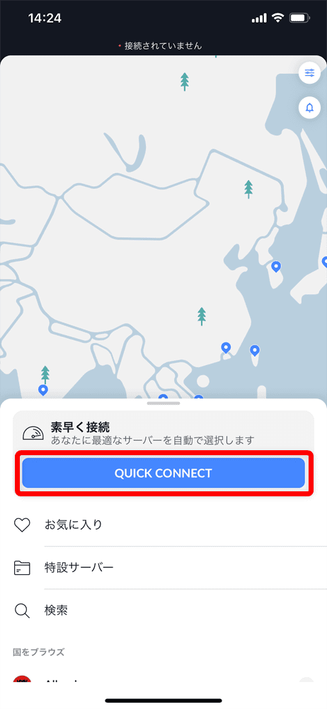 【iPhoneでVPN接続】スマホの個人情報を守るためのセキュリティ対策!iPhoneでVPN接続する方法|使い方は専用アプリを使えば超カンタン!|接続するまでの流れ:VPN接続する(設定も兼ねて):NordVPNアプリのトップ画面が表示されたら「QUICK CONNECT」ボタンをタップしましょう。
