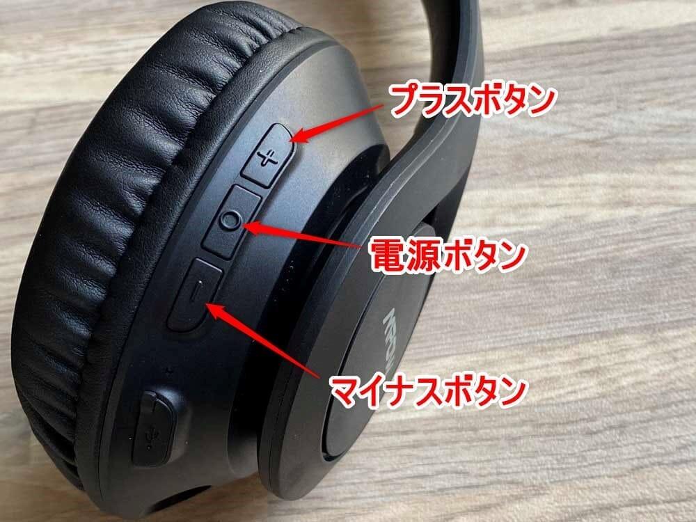 【Mpow 059 Liteレビュー】超軽量218gを実現!優れた基本性能と良心価格を両立させた高コスパワイヤレスヘッドホン|全米大ヒットのヘッドホンが日本上陸!|使ってみて感じたこと