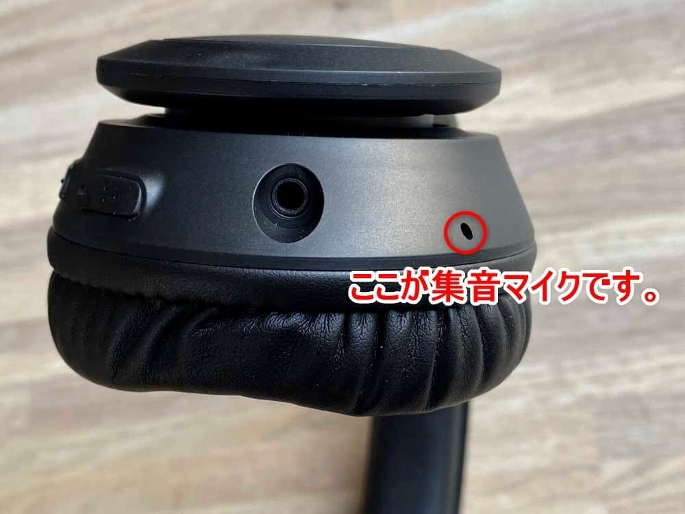 【Mpow 059 Liteレビュー】超軽量218gを実現!優れた基本性能と良心価格を両立させた高コスパワイヤレスヘッドホン|全米大ヒットのヘッドホンが日本上陸!|外観・付属品:右ハウジングの真下には、3.5mmオーディオケーブルを挿し込むジャック。 そしてその隣(ハウジング斜め前方向)には、マイクが搭載されていますよ。