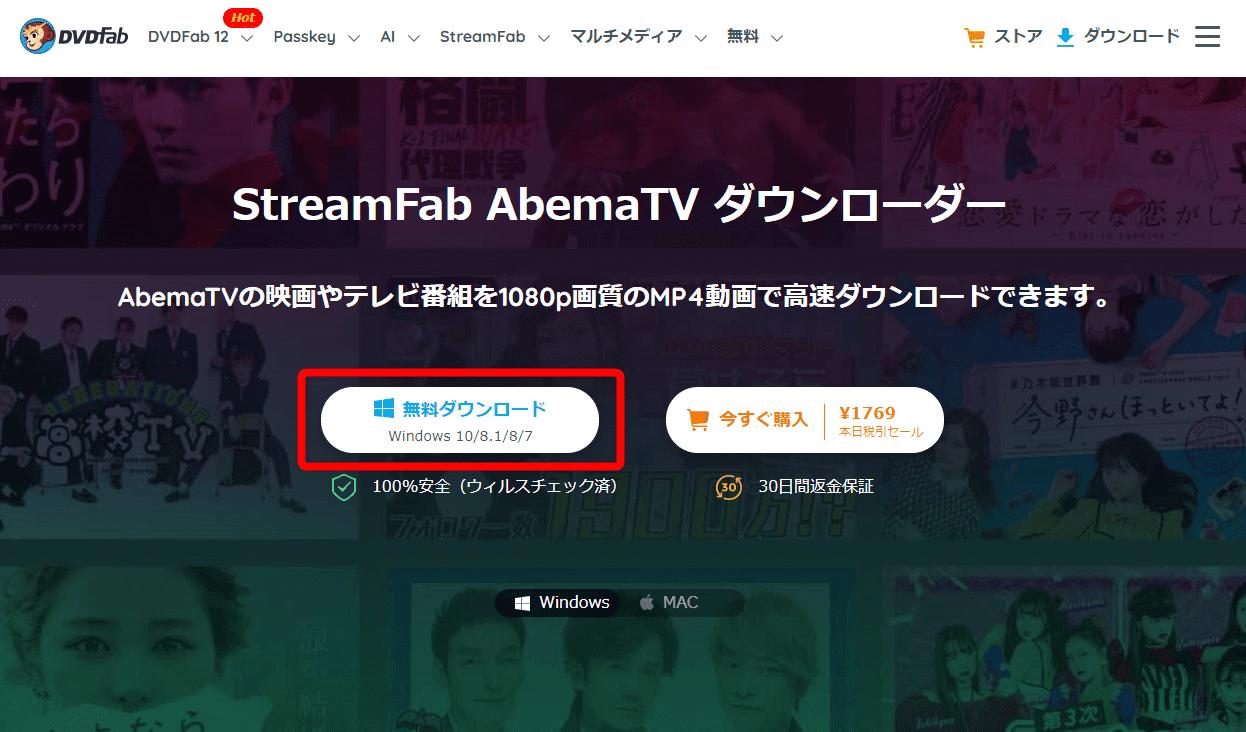 【AbemaTVを録画する】AbemaTVの動画は録画できる!!アベマTVを画面録画する裏ワザ|スマホ・タブレットで視聴する方法も解説|録画方法: