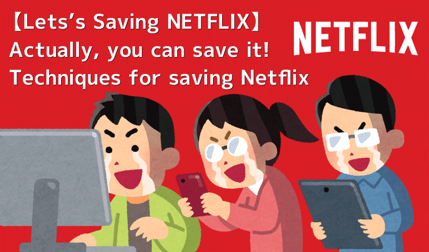 【Saving NETFLIX Contents】How to Save Netflix Video to Computer Forever