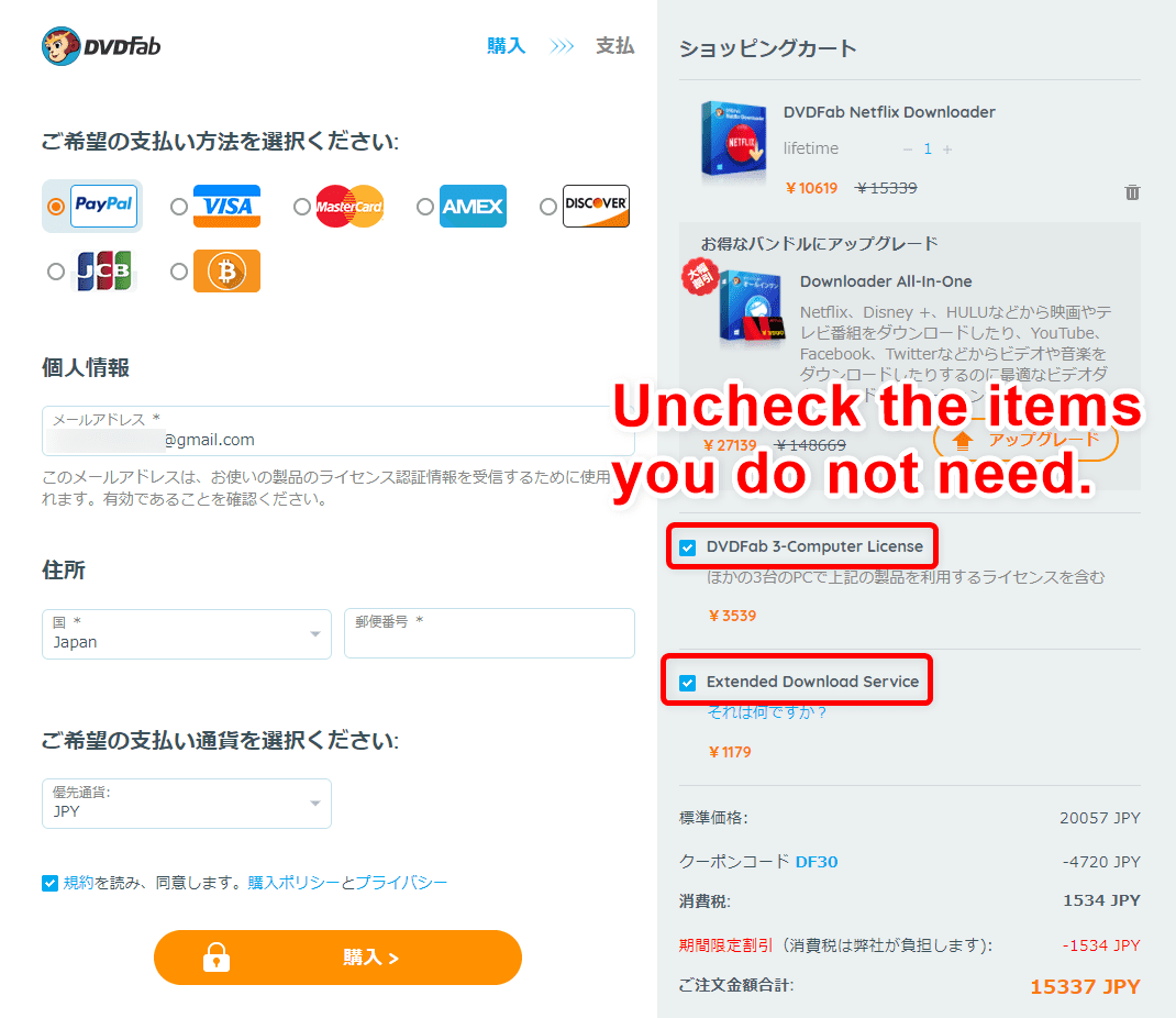 """【Saving NETFLIX Contents】How to Save Netflix Video to Computer Forever