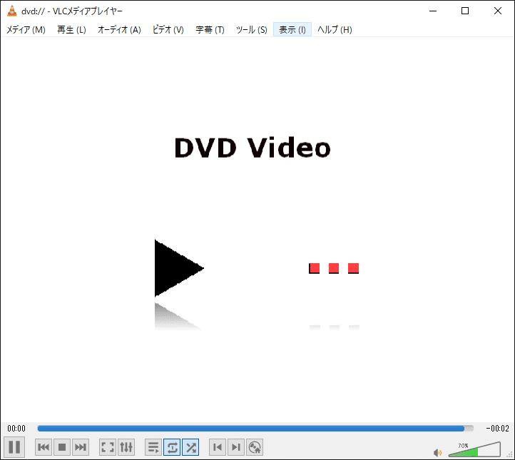【DVD Flickの使い方】MP4などの動画データをメニュー機能付きでDVD-Rに焼ける!無料で使えるDVDオーサリングソフト「DVD Flick」の使い方|動画データをDVD-ROMに焼く:作成したDVD-ROMを再生してみると、DVDメニューが表示されました。