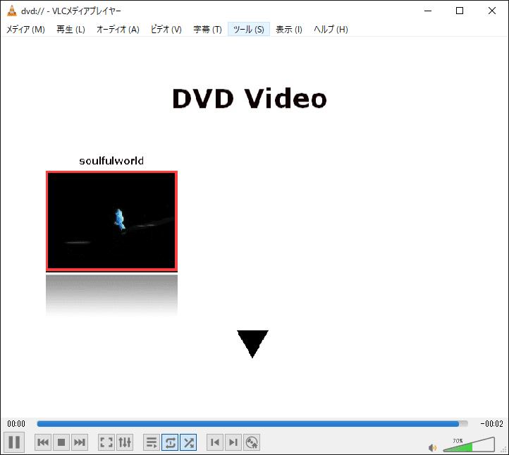 【DVD Flickの使い方】MP4などの動画データをメニュー機能付きでDVD-Rに焼ける!無料で使えるDVDオーサリングソフト「DVD Flick」の使い方|動画データをDVD-ROMに焼く:「・・・」マークを選択すると、今回ライティングした動画データを個別に確認することもできましたよ。