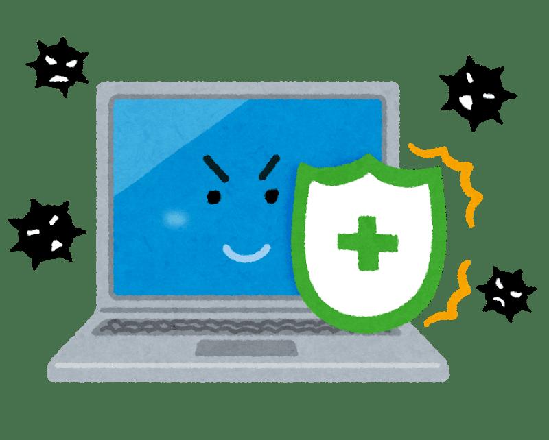 【NordVPNの使い方:iPhone編】VPN接続でスマホの個人情報を守る!iPhoneを用いたNordVPNの使い方を解説|設定も超カンタン!|VPN接続サービス「NordVPN」について