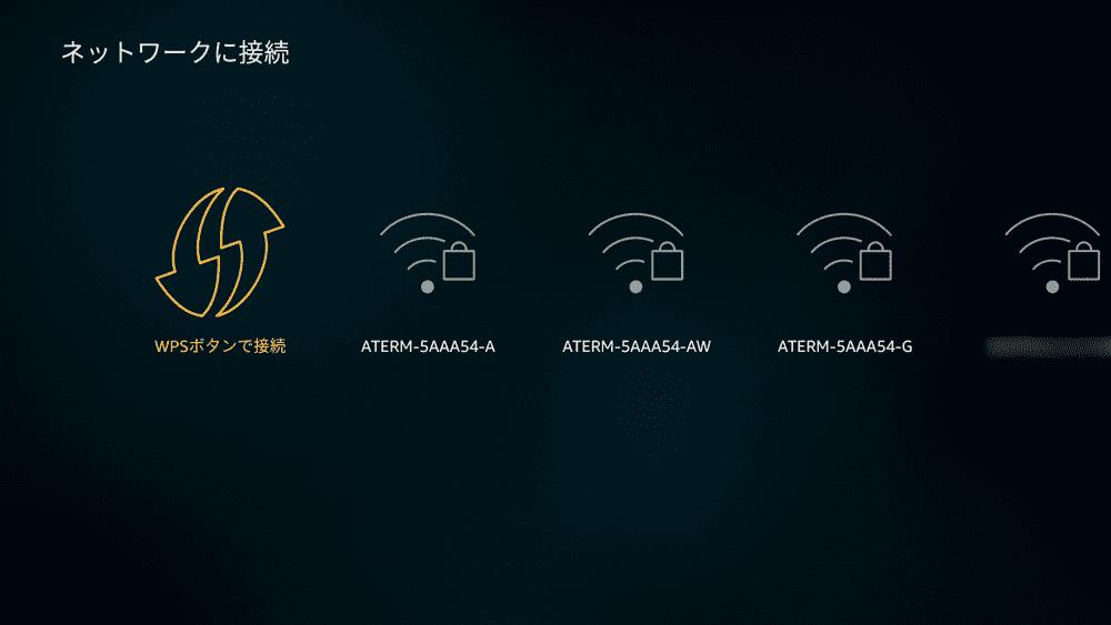 【アマゾンプライムビデオをテレビで見る方法】視聴方法は大きく分けて三通り!アマゾンプライムビデオをテレビで見る方法|Fire TV Stickが最適解!?|専用デバイスで見る:次に接続するWi-Fiの設定を行いましょう。 「ネットワークをスキャン中」と表示されたあと、検出されたネットワーク一覧が表示されるので、接続したいネットワークを選択します。