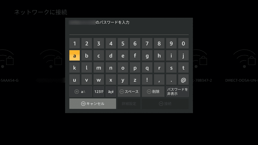 【アマゾンプライムビデオをテレビで見る方法】視聴方法は大きく分けて三通り!アマゾンプライムビデオをテレビで見る方法|Fire TV Stickが最適解!?|専用デバイスで見る:接続するためのパスワードを入力したら「接続」と書かれた部分を選択するか、リモコンの「再生/一時停止」ボタンを押します。 パスワードに間違いがなければ「接続が確立されました」と表示されてWi-Fi接続が完了します。