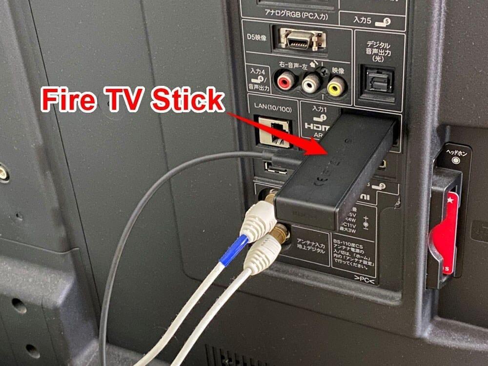 【アマゾンプライムビデオをテレビで見る方法】視聴方法は大きく分けて三通り!アマゾンプライムビデオをテレビで見る方法|Fire TV Stickが最適解!?|専用デバイスで見る:Fire TV StickをテレビのHDMIポートに挿すと以上のような感じになります。
