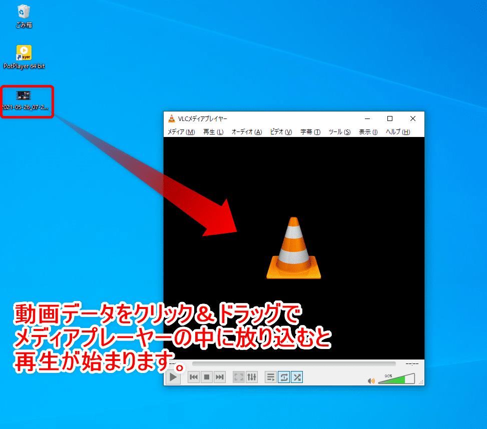 【DAZN録画方法】ライブ配信も録画可能!DAZNの動画コンテンツを画面録画してPCに永久保存する方法|保存動画はスマホ・タブレットでオフライン視聴可能!|録画した動画の視聴方法