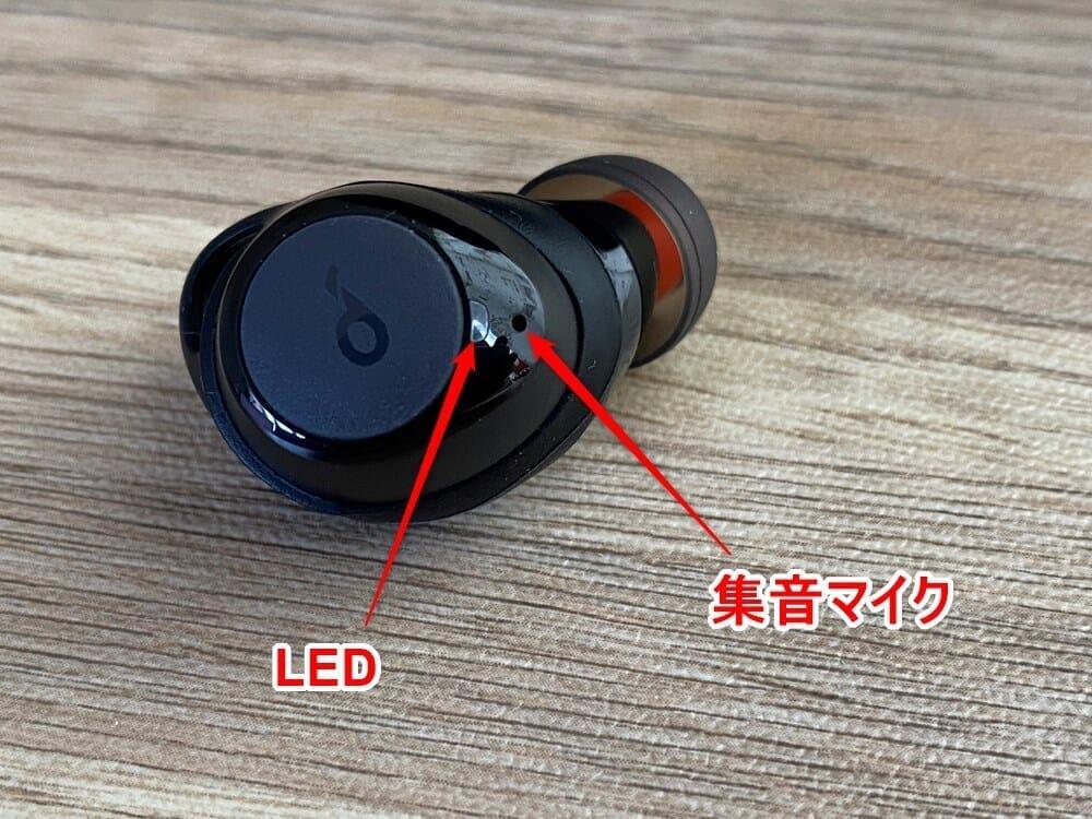 【Anker Soundcore Liberty Neo2レビュー】超割安感とハイスペックが共存!!ほぼ死角無し・価格不相応な秀逸スペック目白押しの大人気モデル後継機|外観:ハウジング前面のロゴ刻印部分はラバー加工が施されていて、物理ボタンになっています。 その真横にはLEDライトが配され、さらにその隣には集音マイクが搭載されていますよ。