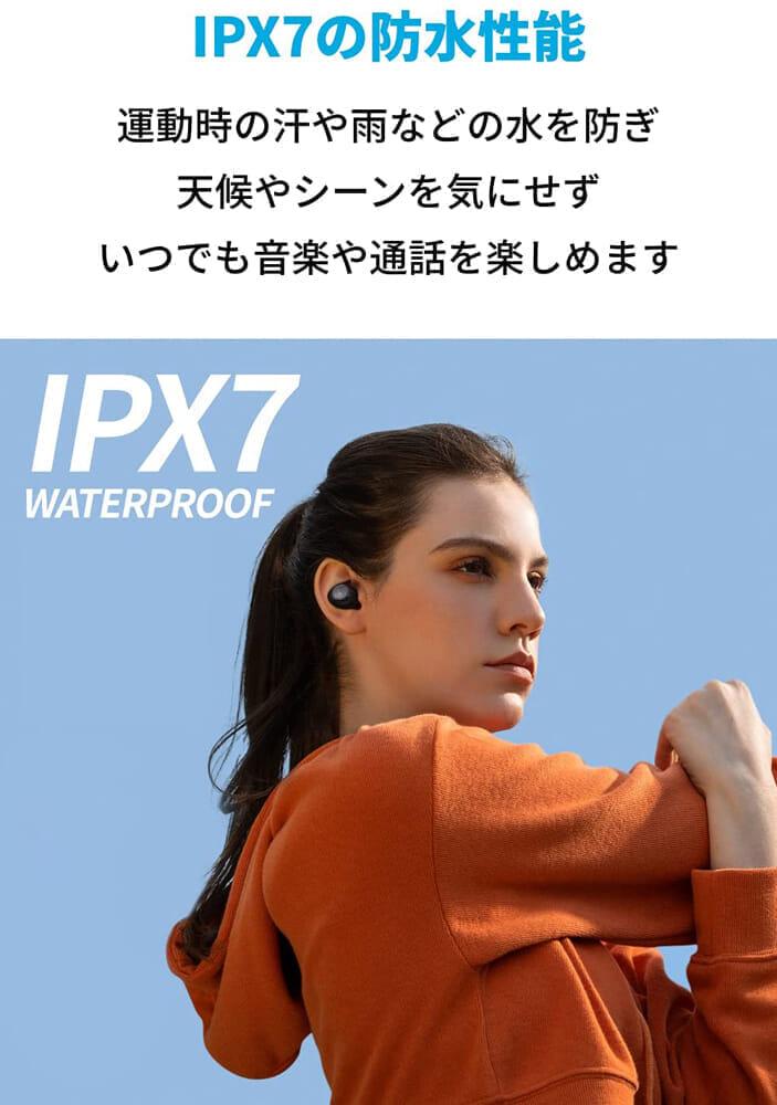 【Anker Soundcore Liberty Neo2レビュー】超割安感とハイスペックが共存!!ほぼ死角無し・価格不相応な秀逸スペック目白押しの大人気モデル後継機|優れているポイント:完全防水IPX7に対応