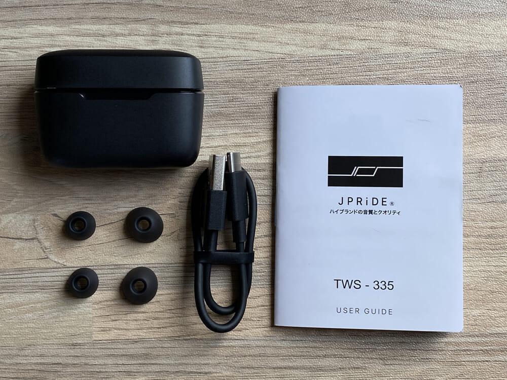 【JPRiDE TWS-335レビュー】常軌を逸した割安価格で必要十分なスペックを有したコスパモンスター完全ワイヤレス|ベストセラー機種TWS-520の性能を継承!|付属品