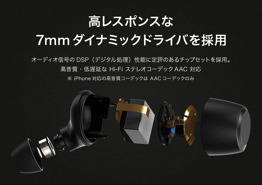 【JPRiDE TWS-335レビュー】常軌を逸した割安価格で必要十分なスペックを有したコスパモンスター完全ワイヤレス|ベストセラー機種TWS-520の性能を継承!|優れているポイント