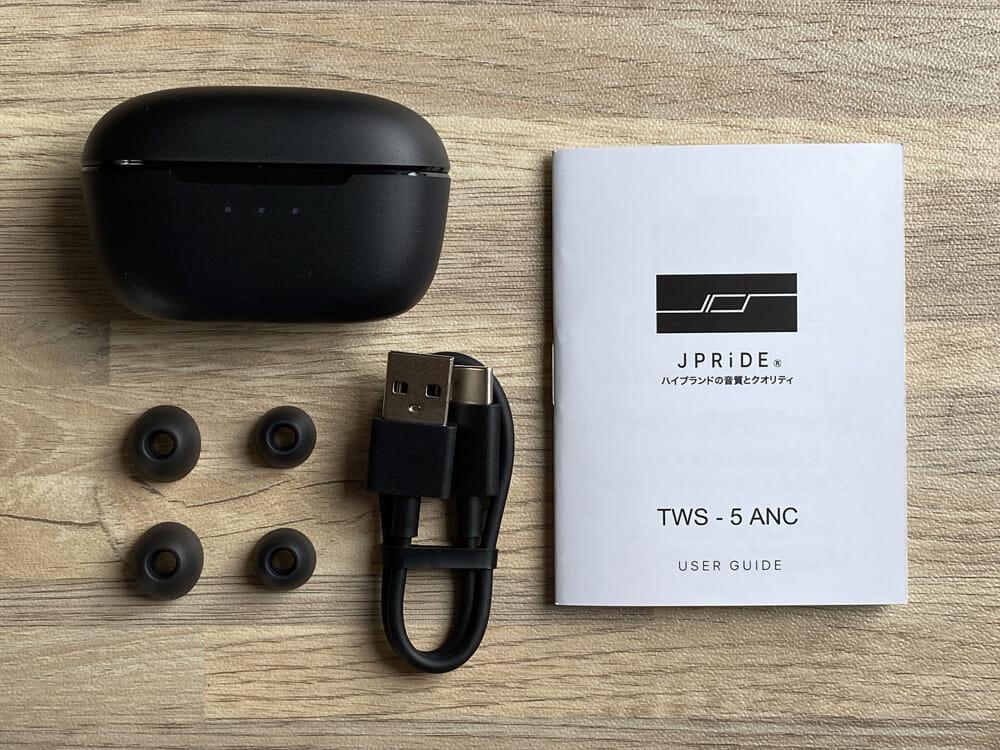 【JPRiDE TWS-5 ANCレビュー】AirPods Proに迫るノイキャン!?アンダー1万円最強のANC性能を誇る高性能TWS|12mmドライバー&最新通話ノイキャンも搭載|付属品