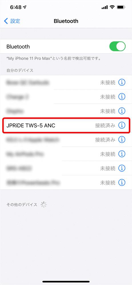 【JPRiDE TWS-5 ANCレビュー】AirPods Proに迫るノイキャン!?アンダー1万円最強のANC性能を誇る高性能TWS|12mmドライバー&最新通話ノイキャンも搭載|ペアリング方法(接続方法):「connected」とアナウンスが入って、スマホのBluetooth登録デバイス一覧に「JPRiDE TWS-5 ANC」が「接続済み」と表示されていればペアリング完了です。