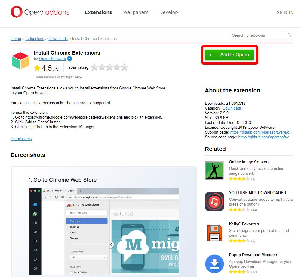 【Amazon価格チェックツールKeepaの使い方】完全無料の便利ツール!Amazon Price Tracker「Keepa」の使い方|価格推移を追跡して購入タイミングを逃さない!|インストール方法:Opera編